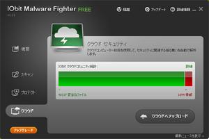 cloud_imf.png