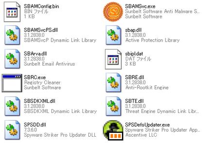 files_spyware_striker_pro.png
