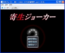 flv_view_free_file_viewer.jpg