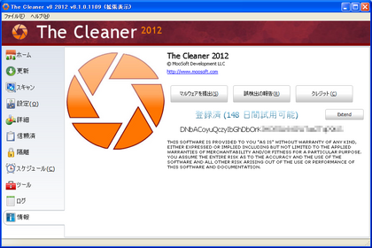 info_the_cleaner.png