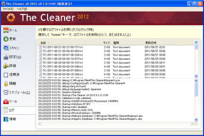 log_the_ cleaner.png