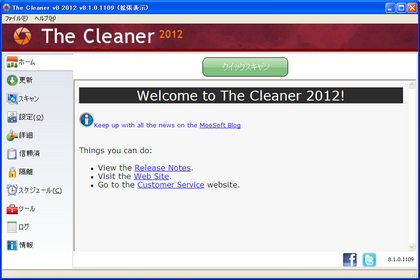 main_the_cleaner.png