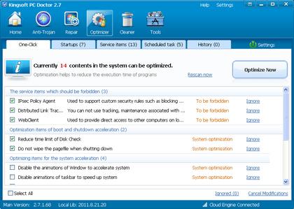 optimize_kingsoft_pc_doctor.png