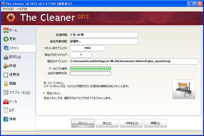 scanning_the_cleaner.png