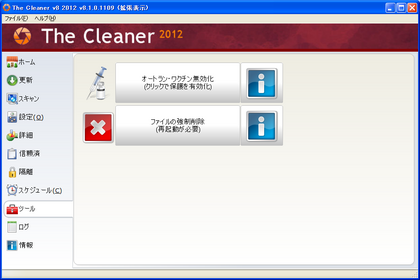 tools_the_ cleaner.png